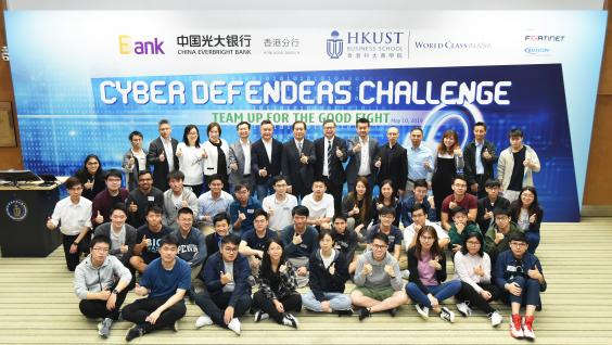 The competition attracts 40 students from across different schools at HKUST to participate.