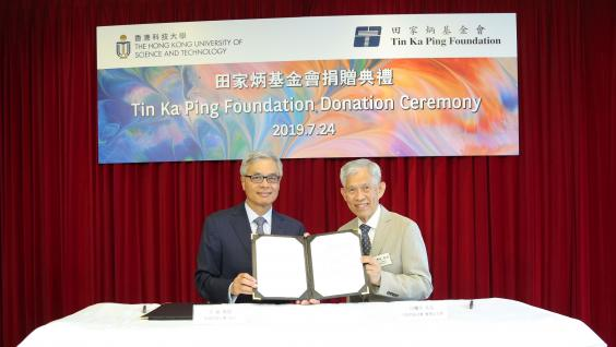 Prof. Wei SHYY (left) and Mr. TIN Hing-Sin sign the donation agreement.