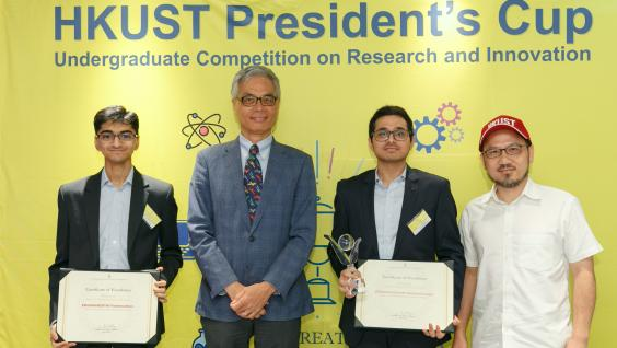 Paddy (L) and Amrut (2nd from R) won the top prize in the 2019 HKUST President's Cup.