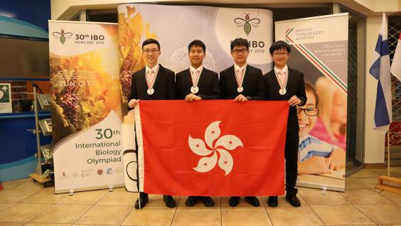 Four students representing Hong Kong achieved outstanding results in the 30th International Biology Olympiad held in Szeged, Hungary,  last July.