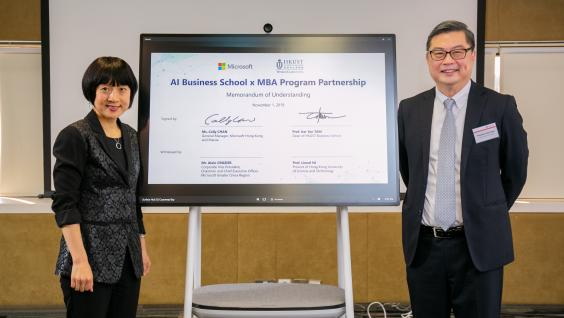 The MoU is signed by Ms. Cally CHAN, General Manager, Microsoft Hong Kong and Macau, and Prof. TAM Kar Yan, Dean of HKUST Business School.