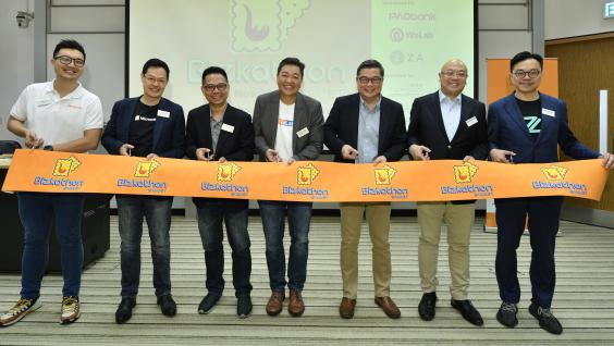 With strong support and sponsorship from the industry, Bizkathon@HKUST is officiated by senior executives of PAObank, WeLab, ZA Bank, InvestHK, Microsoft and Cyberport.