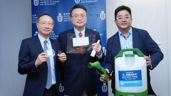 HK SCIENTISTS DEVELOP NEW SMART COATING IN THE FIGHT AGAINST COVID-19