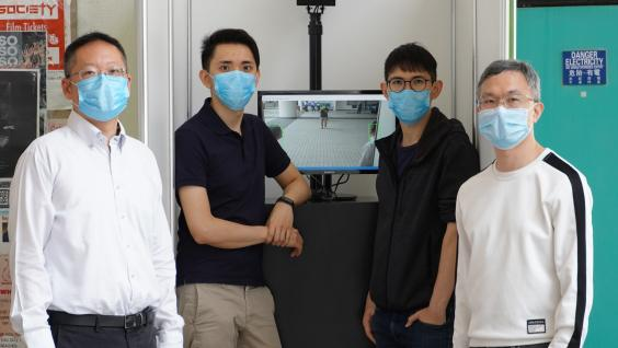 Prof. Richard SO (first left) and his research team members develop a new AI-based Smart Fever Screening System.