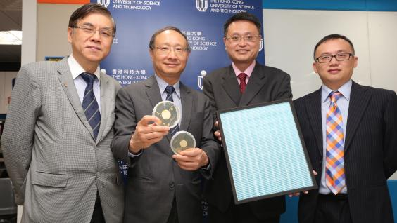 (From left) Dr Antony Leung, Medical Superintendent of Haven of Hope Holistic Care Centre; Prof Joseph Kwan, Director of HKUST Health, Safety and Environment Office; Prof Yeung King-lun, Associate Dean of Research and Graduate Studies from HKUST School of Engineering and Prof Yang Zifeng, Associate Professor of Guangzhou Institute of Respiratory Disease, Guangzhou Medical University.