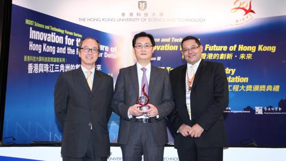 Mr Huateng Ma (center) receiving the HKUST Technology Industry Innovation Award from Prof Tony F Chan. On the right is Prof Khaled Ben Letaief, Dean of Engineering at HKUST.