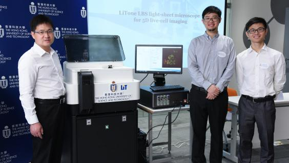 (From left) Prof Du Shengwang and his team members Dr Zhao Teng and Dr Zhao Luwei develop a new generation of microscope.