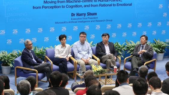 (From left) HKUST Executive Vice-President Prof Shyy Wei, Prof Quan Long, Megvii Technology Dr Sun Jian, Peking University Prof Gao Wen and Dr Harry Shum in panel discussion.