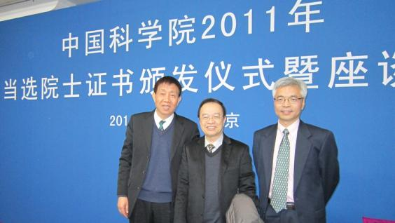 Prof Tongyi Zhang (from left), Prof Ping Cheng and Prof Mingjie Zhang at the ceremony.