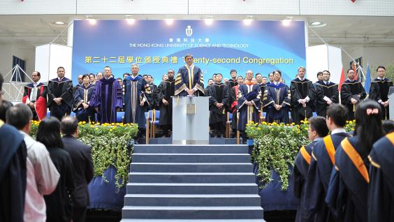 HKUST Acting Council Chairman Mr Martin Y Tang officiates the Congregation.