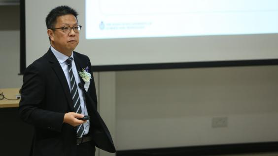 Prof Hong K Lo, Director of GREAT Smart Cities Center, outlined the objectives and tasks of the Center.