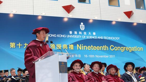 Dr Simon Ip Sik On addresses the Congregation on behalf of the honorary doctorates.