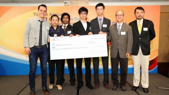 President Tony F Chan (second right) and Dr Steven Lee (right), Acting Director of the Entrepreneurship Center, present the award to m-Care Technology Ltd, the champion of the annual HKUST One Million Dollar Entrepreneurship Competition.