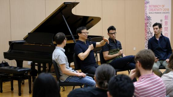 Prof Bright Sheng (second left), Founder and Artistic Director of the Intimacy of Creativity, hosted a lunchtime lecture with members of the Israeli Chamber Project at HKUST.