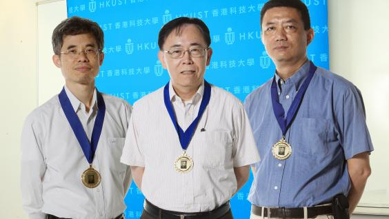 (From left) Prof Che-ting Chan, Prof Ping Sheng and Prof Jason Yang with their medals.