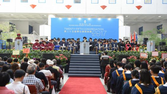 HKUST holds its 25th Congregation.