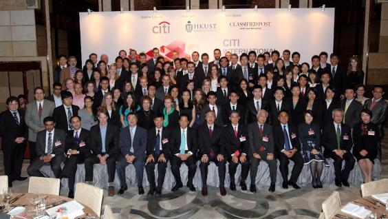 20 teams from eleven countries have joined the Citi International Case Competition 2011.