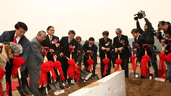 VIPs officiate at the Ground Breaking Ceremony of the Nansha Campus