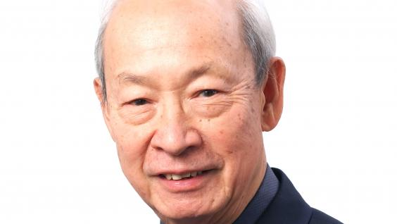 Prof Gregory C CHOW