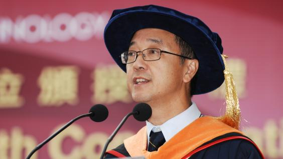 Prof Tony F Chan delivering his installation speech.