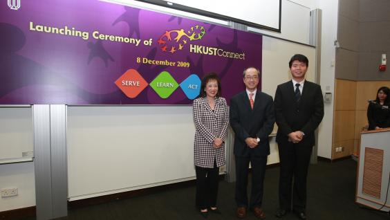 At the launching ceremony are (from left) Dr Rosanna Wong, President Tony F Chan, and Service Learning Coordinator Mr Lufi Liu