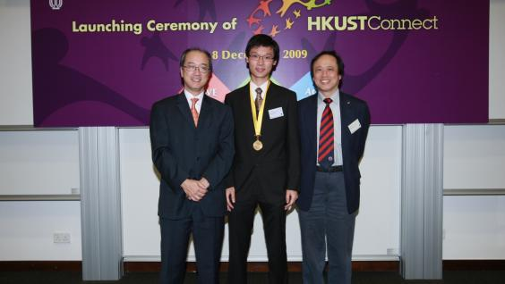 Mr He Yuheng (middle) receives the Roy To Community Service Award from President Tony F Chan (left) and Dean of Science Prof SY Cheng