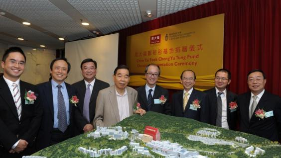 At the Chow Tai Fook Cheng Yu Tung Fund donation presentation ceremony: (from left) Chow Tai Fook Director of Group Branding Department Mr Alan Chan; Chow Tai Fook Group Director Mr Wong Shiu-Kei; Chow Tai Fook Group Director Mr Cheng Chi-Kong; HKUST Vice-President for Academic Affairs (Acting) Prof Shiu-Yuen Cheng; HKUST Vice-President for Administration and Business Prof Yuk-Shan Wong; Chow Tai Fook Group Chairman Dr Cheng Yu-Tung; HKUST President Tony F Chan; HKUST Council Vice-Chairman Dr Michael Mak; C