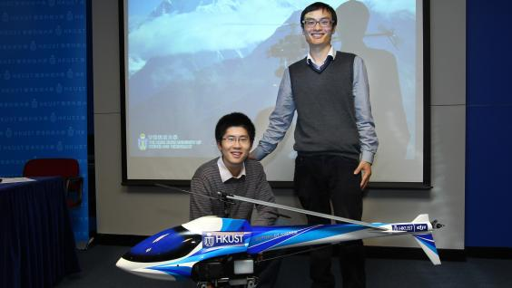Frank Wang (right) and Jianyu Song with their helicopter