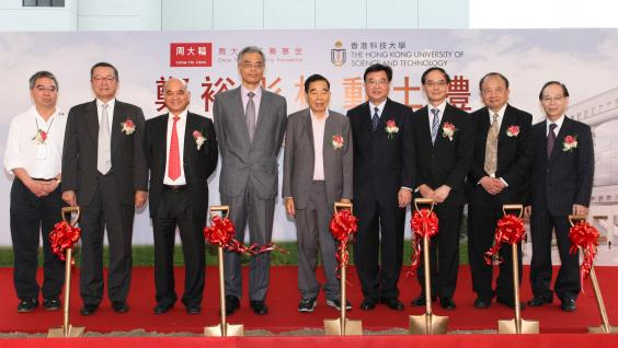 Officiating guests at the groundbreaking ceremony: (from left) Chairman of the Chow Tai Fook Charity Foundation Mr Cheng Kar-shing, HKUST Vice-President for Institutional Advancement Dr Eden Woon, Chairman and Executive Director of the Chow Tai Fook Jewellery Group Limited Dr Cheng Kar-shun, HKUST Acting President Prof Shyy Wei, Chairman of the Chow Tai Fook Cheng Yu Tung Foundation Dr Cheng Yu-tung, HKUST Vice-President for Administration and Business Prof Wong Yuk-shan, Managing Director of the Chow Tai F