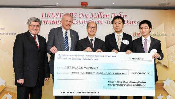 HKUST President Tony F Chan (middle) presents award to Neoid Limited, the Champion of the HKUST One Million Dollar Entrepreneurship Competition. Prof Ali Beba (left) and Senior Associate Dean of Business Prof Steven DeKrey (2nd from left) are present.