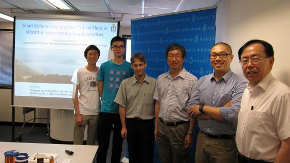 Members of the research team: (from left) Research Students HE Mingquan and WONG Chiho, Prof Rolf Walter LORTZ, Prof HU Xijun, Prof Frank LAM and Prof Ping SHENG.