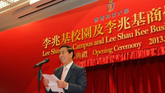 Dr Lee expects HKUST faculty members and students, and scholars from around the world, will fully utilize the new campus and its facilities to achieve academic excellence.