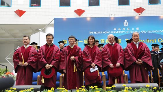 The six honorary doctorate recipients: (from left) The Hon WONG Yan Lung, Prof Bright Zong-Liang SHENG, Dr Jack MA Yun, Prof Evelyn L HU, Prof Marvin L COHEN and Dr CHOW Yei Ching.