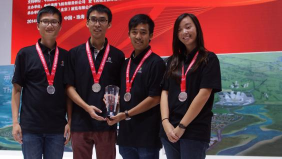(From left) Mr Haoran Chen, Mr Yuanhang Zhu, Mr Chi-cheung Choi and Ms Michelle Jia Ying Lee.