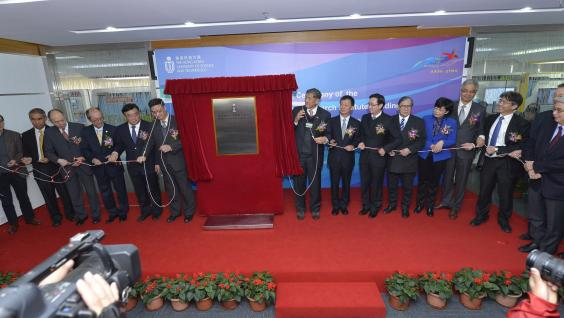 Officiating guests at the plaque unveiling ceremony. (4th to 9th from left) Mr Ian Fok, Chairman of the Board of Directors of the Nansha IT Park; HKUST President Prof Tony F Chan; Mr Ding Hongdou, Member of Standing Committee of Guangzhou Municipal Communist Party and Party Secretary of Nansha District; Prof Li Lu, Director of the Department of Educational, Scientific and Technological Affairs, Liaison Office of the Central People's Government in the HKSAR; HKUST Acting Council Chairman Mr Martin Y Tang,  Mr Ma Linying, Director of Office of Hong Kong, Macau, and Taiwan Affairs, Ministry of Science and Technology and (7th from right) Mr Timothy Fok, Chairman of Fok Ying Tung Group.