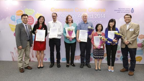 HKUST presents its Common Core Course Excellence Award 2014: (from left) Prof Chih-chen Chang, Prof May-yi Shaw, Prof Julian M Groves, Ms Jan Pople, Mr Mark Hopkins, Ms Irene Ng, Ms Ivy Sek and Prof King-lau Chow at the award presentation ceremony.