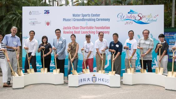 HKUST President Prof Tony Chan (middle) and guests of honor officiating the groundbreaking ceremony