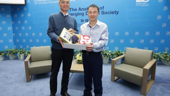 Executive Vice-President and Provost Prof Wei Shyy (left) presents HKUST 25th Anniversary souvenirs to Dr Qi Lu.