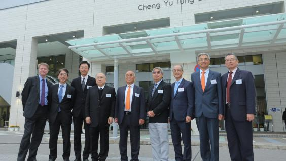 Officiating guests at the entrance of the Cheng Yu Tung Building.