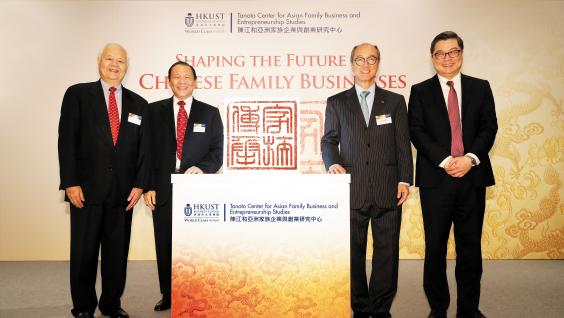 (From left) Prof Roger King, Director of the Tanoto Center for Asian Family Business and Entrepreneurship Studies; Mr Sukanto Tanoto, Founder of Tanoto Foundation; Prof Tony F Chan, President of HKUST; and Prof Tam Kar Yan, Dean of HKUST Business School