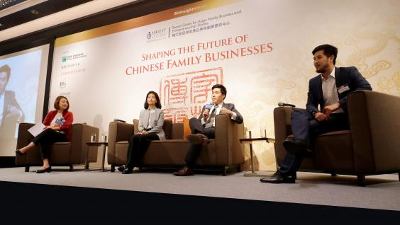 (From left) Moderated by Prof Winnie Peng, the panel speakers are Ms Nisa Leung, Managing Partner of Qiming Venture Partners; Mr Richie Eu, Managing Director of Eu Yan Sang Trading; and Mr Kevin Wong, CEO of Origami Labs and General Manager of Kowloon Watch Company