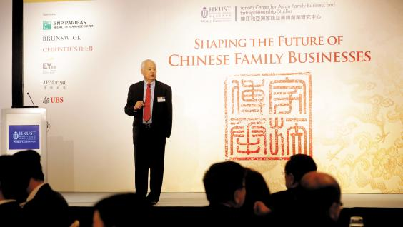 "The presentation by Prof Roger King on the ""Trends and Directions of the Future of Chinese Family Businesses"""