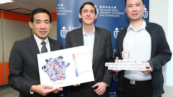 (From left) Prof Bertram Shi, Head of HKUST's Department of Electronic & Computer Engineering (ECE); Prof Matthew McKay, Hari Harilela Associate Professor in the Departments of ECE and Chemical & Biological Engineering; and Prof Raymond Louie, Research Assistant Professor in the Department of ECE and Junior Fellow of HKUST Institute for Advanced Study