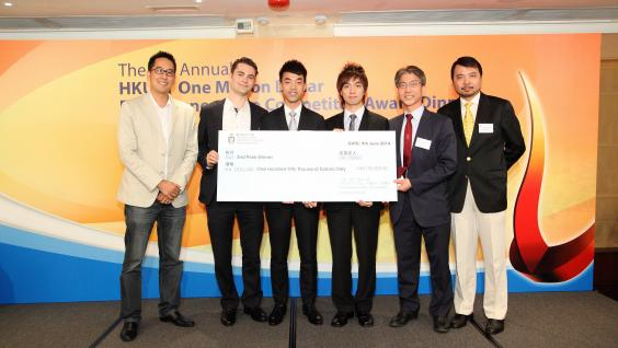 Vice-President for Research and Graduate Studies Prof Joseph Lee (second right) presents the award to second place winner SonoSolution.