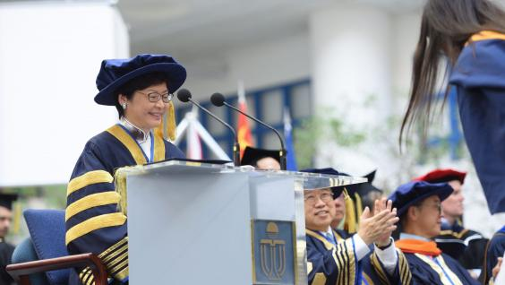 The Chief Executive of the HKSAR Government and University Chancellor, the Honorable Mrs Carrie Lam Cheng Yuet-ngor, officiates at HKUST's congregation ceremony.