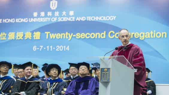 Sir Michael Moritz, Chairman of Sequoia Capital, delivers commencement speech.