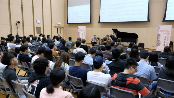 HKUST students, faculty and staff witness creativity in action and engage with renowned composers and performers at the Open Discussion.