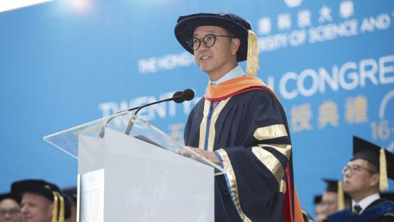 President Prof Tony F Chan exhorts the graduates at the ceremony.