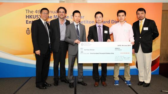 Acting Dean of Business and Management Prof Kalok Chan (left) presents the award to the third place winner SiliCool.