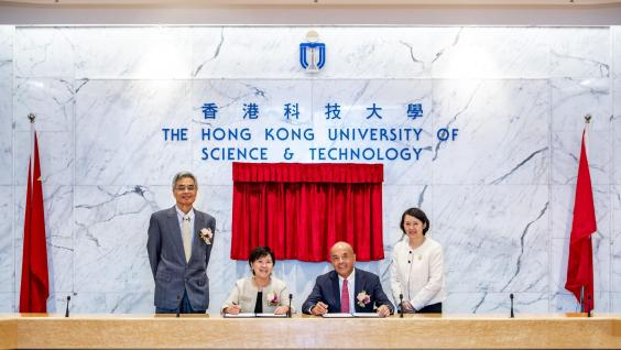 Prof Nancy Ip, Vice-President for Research and Graduate Studies, HKUST (2nd from the left) and Mr Herbert Cheng Jr., Chief Executive Officer of Chiaphua Industries Ltd (2nd from the right) signed the contract for HKUST-CIL Joint Laboratory of Innovative Environmental Health Technologies, with Prof Wei Shyy, Acting President, HKUST (1st from the left) and Mrs Sheilah Chatjaval, General Counsel of Chiaphua Industries Ltd (1st from the right) being the witnesses.